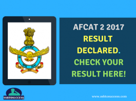 AFCAT 2 2017 Result Declared