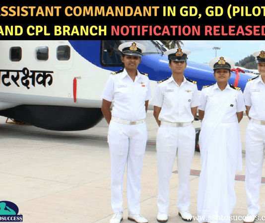 Assistant Commandant 2018 Notification Released