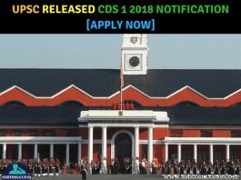 CDS 1 2018 Notification