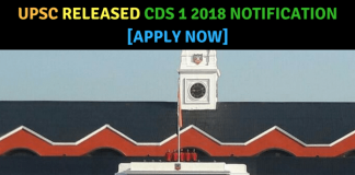 CDS 1 2018 Notification
