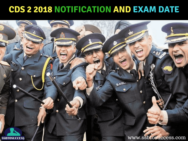 CDS 2 2018 Notification and Exam Date