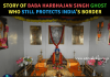 Baba Harbhajan Singh Ghost