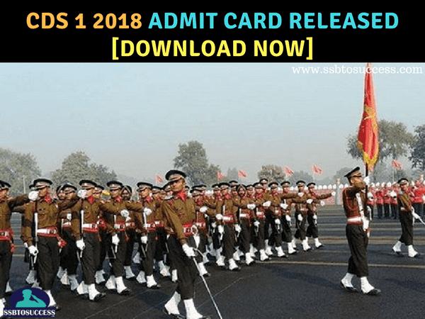 CDS 1 2018 Admit Card Download