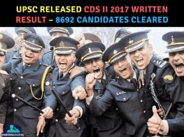 UPSC CDS 2 2017 Written Result