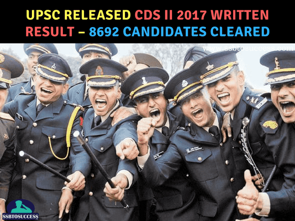 UPSC CDS 2 2017 Written Result