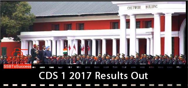 CDS 1 2017 Result