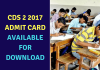 CDS 2 2017 Admit Card
