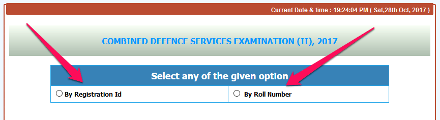UPSC CDS 2 2017 Admit Card