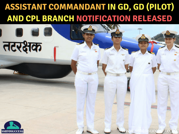 Assistant Commandant 2018 Notification Released