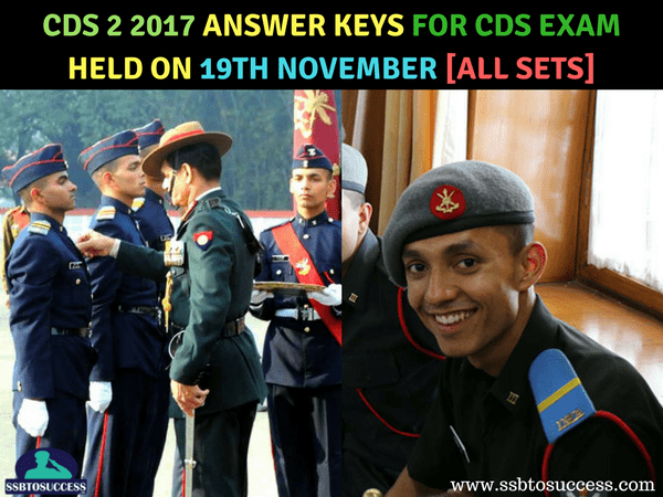 CDS 2 2017 Answer Key | CDS 2 Answer Keys 2017