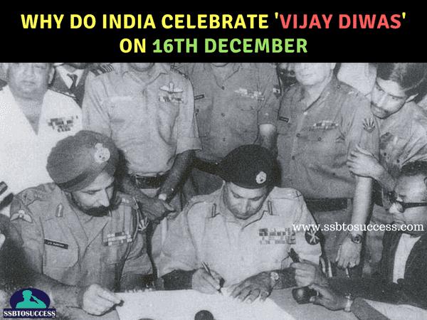 Vijay Diwas 1971 December War