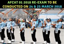 AFCAT 01 2018 RE-EXAM