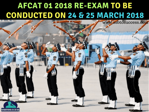 AFCAT 01 2018 RE-EXAM