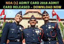 NDA Admit Card 2018 , NDA (1) 2018 Admit Card