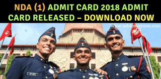 NDA Admit Card 2018 , NDA (1) 2018 Admit Card
