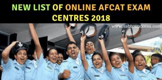 List of Online AFCAT Exam Centre 2018