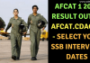 AFCAT 1 2018 Result Out