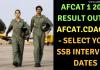 AFCAT 1 2018 Result Out