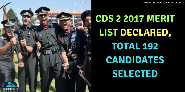 CDS 2 2017 Merit List Declared