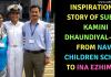 Kamini Dhaundiyal with Parents before INA POP
