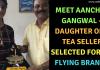 Aanchal Gangwal Indian Air Force