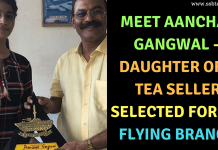 Aanchal Gangwal Indian Air Force