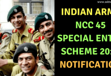 NCC 45 Special Entry Scheme
