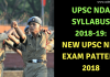 UPSC-NDA-Syllabus-2018-19-UPSC-NDA-Exam-Pattern-2018