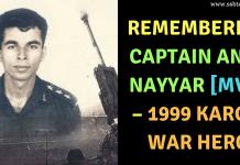Captain Anuj Nayyar MVC