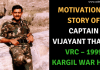 Captain Vijayant Thapar 1999 Kargil War Hero