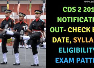 CDS 2 2018