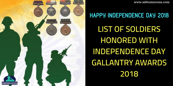 Independence Day Gallantry Awards 2018