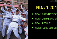 NDA 1 2019 Notification