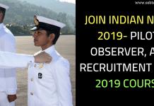 Pilot/Observer/ATC Entry 2019