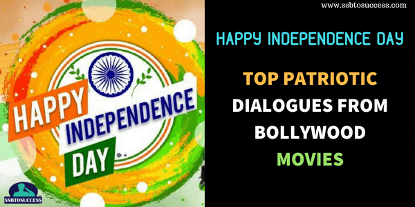 Happy Independence Day: Top Patriotic Dialogues from Bollywood Movies