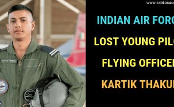 Flying Officer Kartik Thakur