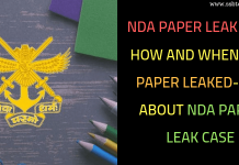 NDA Paper Leak Case