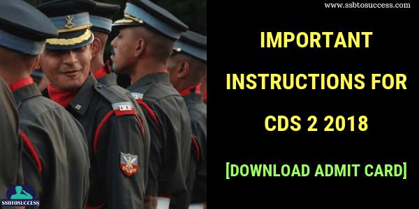 CDS 2 2018 Admit Card Download