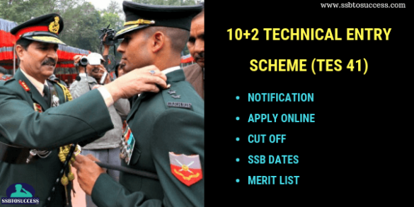 Technical Entry Scheme (TES 41)