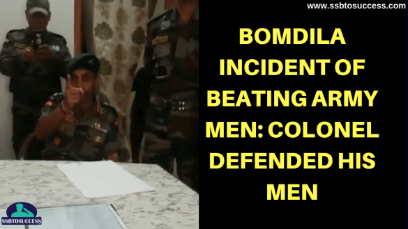 Bomdila Incident