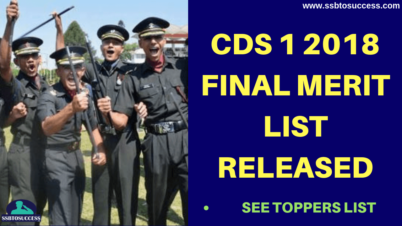 CDS 1 2018 Final Merit List Released