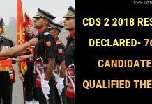 CDS 2 2018 Result