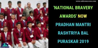 Pradhan Mantri Rashtriya Bal Puraskar 2019