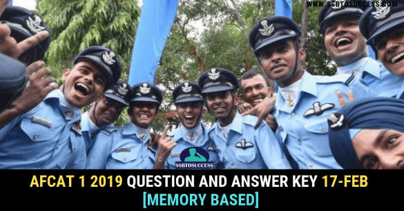 AFCAT 1 2019 Question and Answer Key 17-Feb