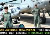 Flight lieutenant hina jaiswal