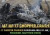 IAF Mi-17 Chopper Crash