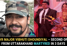 Martyr Major Vibhuti Dhoundiyal