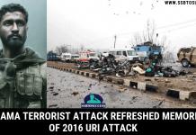 Pulwama Terror Attack - Uri Attack 2016