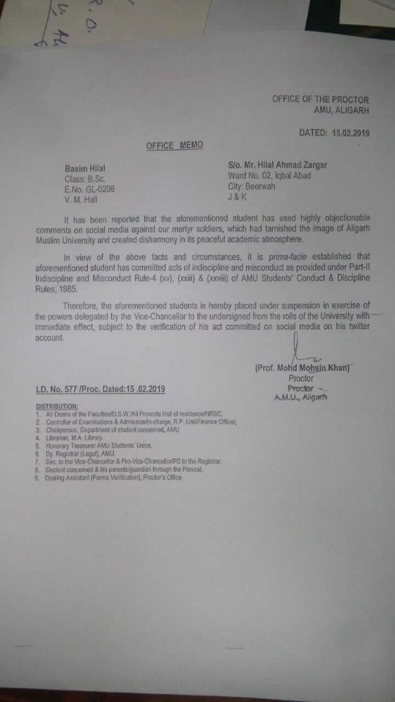 Pulwama attack Complaint against AMU student