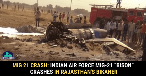 "MiG 21 crash: Indian Air Force MiG-21 ""Bison"" crashes in Rajasthan's Bikaner"